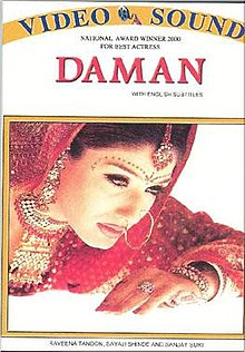 Latest Movie Daman  by Sanjay Suri songs download at Pagalworld
