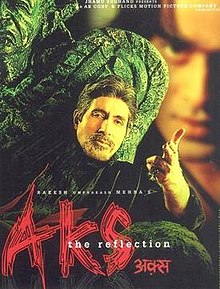 Latest Movie Aks  by Amitabh Bachchan songs download at Pagalworld