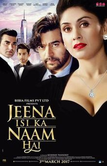 Hit movie Jeena Isi Ka Naam Hai  by Harry Anand on songs download at Pagalworld