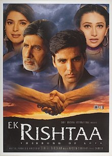 Movie Ek Rishtaa: The Bond of Love by Alka Yagnik on songs download at Pagalworld
