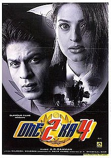 Hit movie One 2 Ka 4 by A. R. Rahman on songs download at Pagalworld
