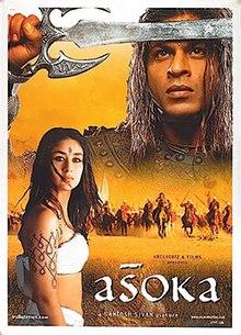 Latest Movie Aśoka  by Kareena Kapoor songs download at Pagalworld