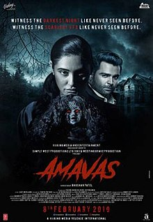 Latest Movie Amavas by Nargis Fakhri songs download at Pagalworld