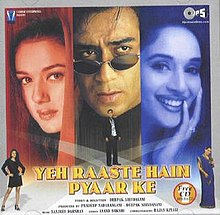 Latest Movie Yeh Raaste Hain Pyaar Ke by Ajay Devgn songs download at Pagalworld