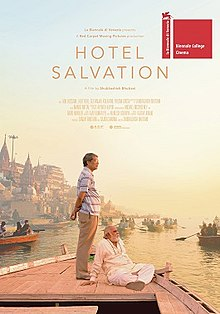 Latest Movie Hotel Salvation by Adil Hussain songs download at Pagalworld