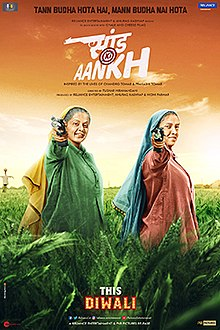 Latest Movie Saand Ki Aankh by Bhumi Pednekar songs download at Pagalworld