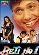 Latest Movie Beti No.1 by Rambha songs download at Pagalworld