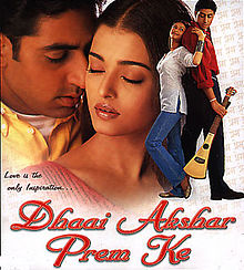 Latest Movie Dhai Akshar Prem Ke by Aishwarya Rai songs download at Pagalworld