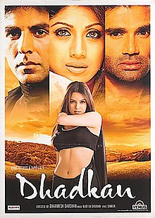 Movie Dhadkan by Alka Yagnik on songs download at Pagalworld