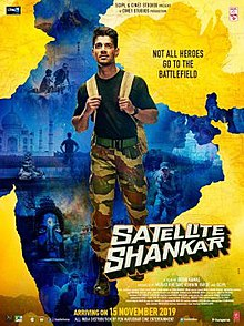 Movie Satellite Shankar by Aakanksha Sharma on songs download at Pagalworld