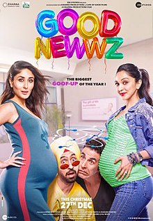 Download Songs Good Newwz Movie by Karan Johar on Pagalworld