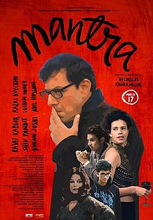 Hit movie Mantra  by Rajat Kapoor songs download on Pagalworld
