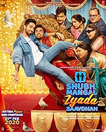 Download Songs Shubh Mangal Zyada Saavdhan Movie by T-series on Pagalworld