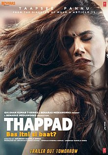Download Songs Thappad Movie by Bhushan Kumar on Pagalworld