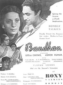 Hit movie Bandhan  by Dev on songs download at Pagalworld