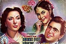 Movie Anokha Pyar by Lata Mangeshkar on songs download at Pagalworld