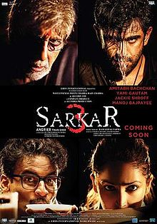 Latest Movie Sarkar 3 by Amit Sadh songs download at Pagalworld