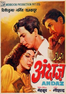 Download Songs Andaz  Movie by Productions on Pagalworld