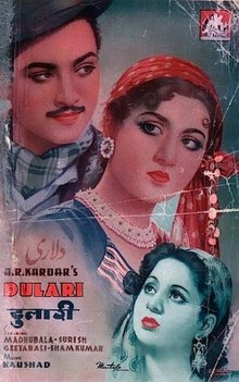 Download Songs Dulari  Movie by Productions on Pagalworld