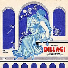 Download Songs Dillagi  Movie by Productions on Pagalworld
