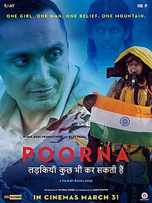 Download Songs Poorna: Courage Has No Limit Movie by Productions on Pagalworld