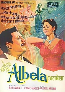Download Songs Albela  Movie by Productions on Pagalworld