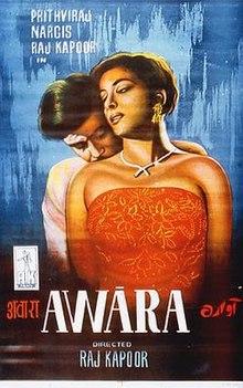 Hit movie Awaara by Shankar on songs download at Pagalworld