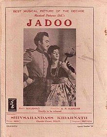 Download Songs Jadoo  Movie by Productions on Pagalworld