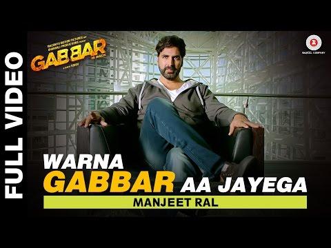 Download Warna Gabbar Aa Jayega Mp3 Song for free from pagalworld,Warna Gabbar Aa Jayega - Gabbar Is Back song download HD.