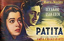 Download Songs Patita  Movie by Productions on Pagalworld