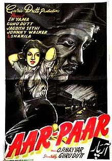 Download Songs Aar Paar Movie by Productions on Pagalworld