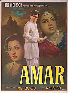 Download Songs Amar  Movie by Productions on Pagalworld