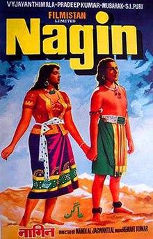 Movie Nagin  by Lata Mangeshkar on songs download at Pagalworld