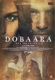 Download Songs Dobaara: See Your Evil Movie by Vikram on Pagalworld