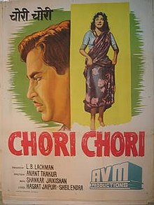 Download Songs Chori Chori Movie by Productions on Pagalworld