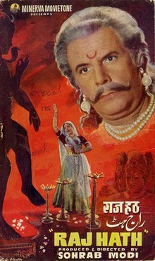 Hit movie Raj Hath by Shankar on songs download at Pagalworld