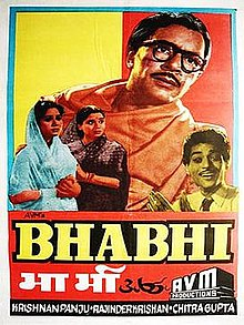 Download Songs Bhabhi  Movie by Productions on Pagalworld