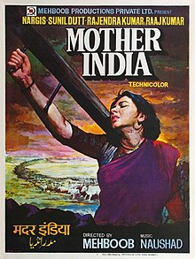Download Songs Mother India Movie by Productions on Pagalworld