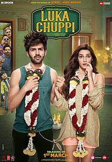 Hit movie Luka Chuppi by Kartik Aaryan songs download on Pagalworld