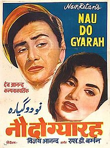 Download Songs Nau Do Gyarah Movie by Productions on Pagalworld