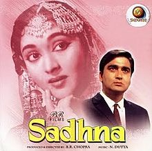 Hit movie Sadhna  by Sunil Dutt songs download on Pagalworld