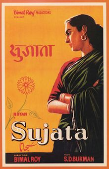 Hit movie Sujata  by Sunil Dutt songs download on Pagalworld