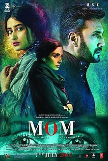 Download Songs Mom  Movie by Productions on Pagalworld
