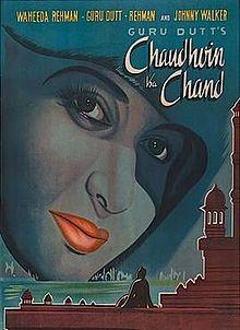 Hit movie Chaudhvin Ka Chand by Shankar on songs download at Pagalworld