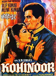 Hit movie Kohinoor  by Dilip Kumar songs download on Pagalworld