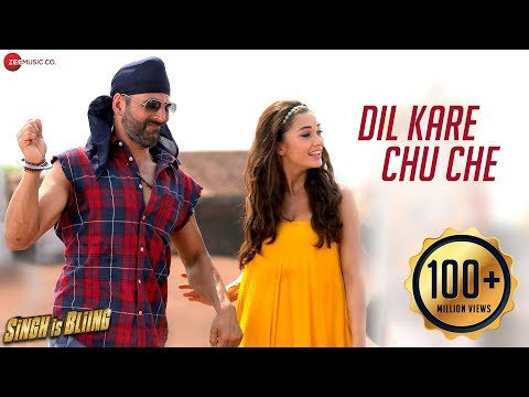 Download Dil Kare Chu Che Mp3 Song for free from pagalworld,Dil Kare Chu Che - Singh Is Bliing song download HD.