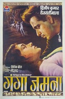Hit movie Gunga Jumna by Dilip Kumar songs download on Pagalworld