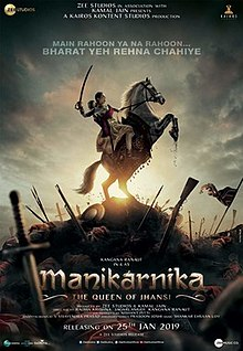 Download Songs Manikarnika: The Queen of Jhansi Movie by Krish on Pagalworld