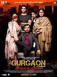 Latest Movie Gurgaon  by Pankaj Tripathi songs download at Pagalworld