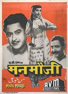 Download Songs Man-Mauji Movie by Productions on Pagalworld